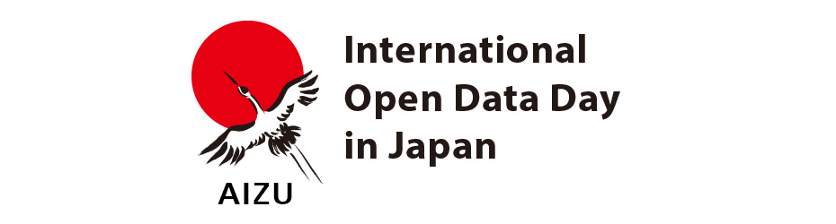 International Open Data Day in Aizu 2014