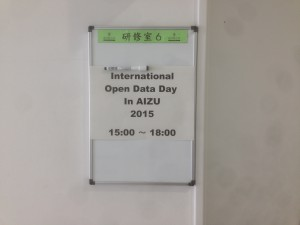 写真 2015-02-20 14 56 39