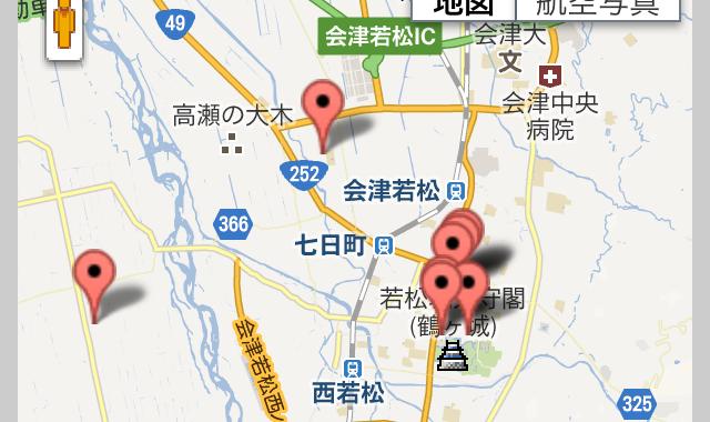 aizu_find